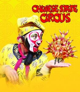 Chinese State Circus ©
